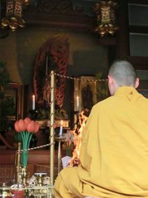 護摩祈祷写真2